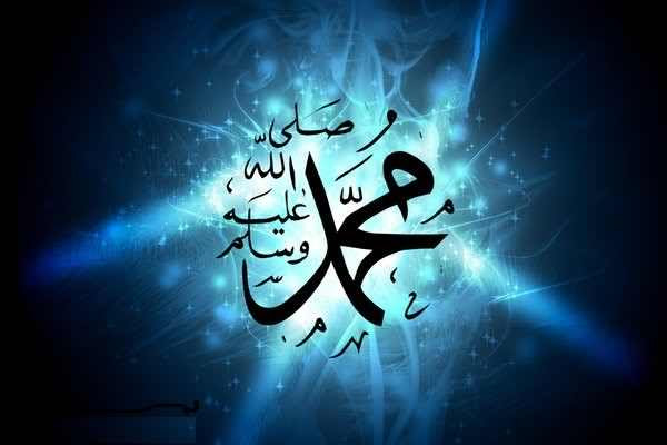The Truth About Prophet Muhammad Discover Islam Kuwait Portal