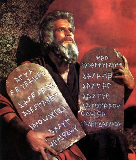 hacker commandments