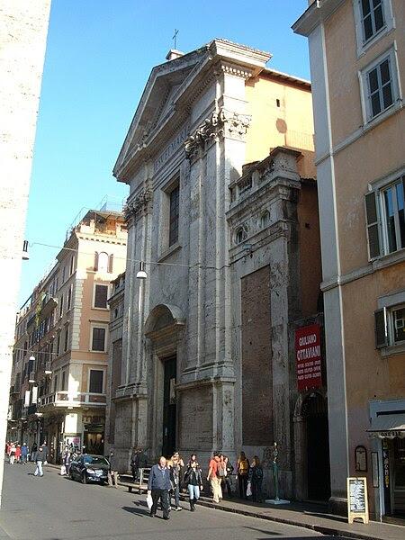 File:Campo Marzio - Gesu e Maria 1.JPG