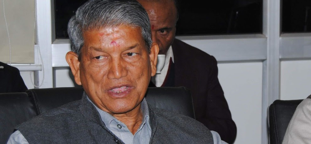 seventh pay commission in uttarakhand.