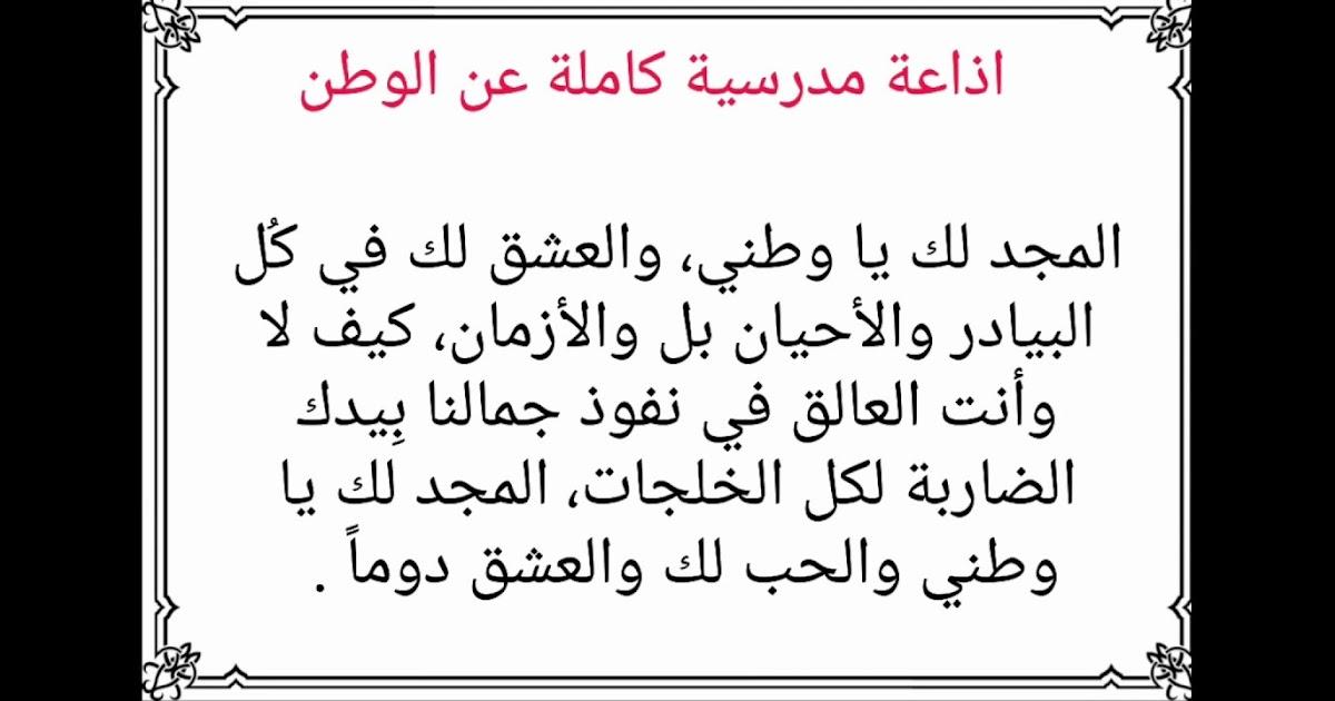 شعر عن حب الوطن السودان Shaer Blog