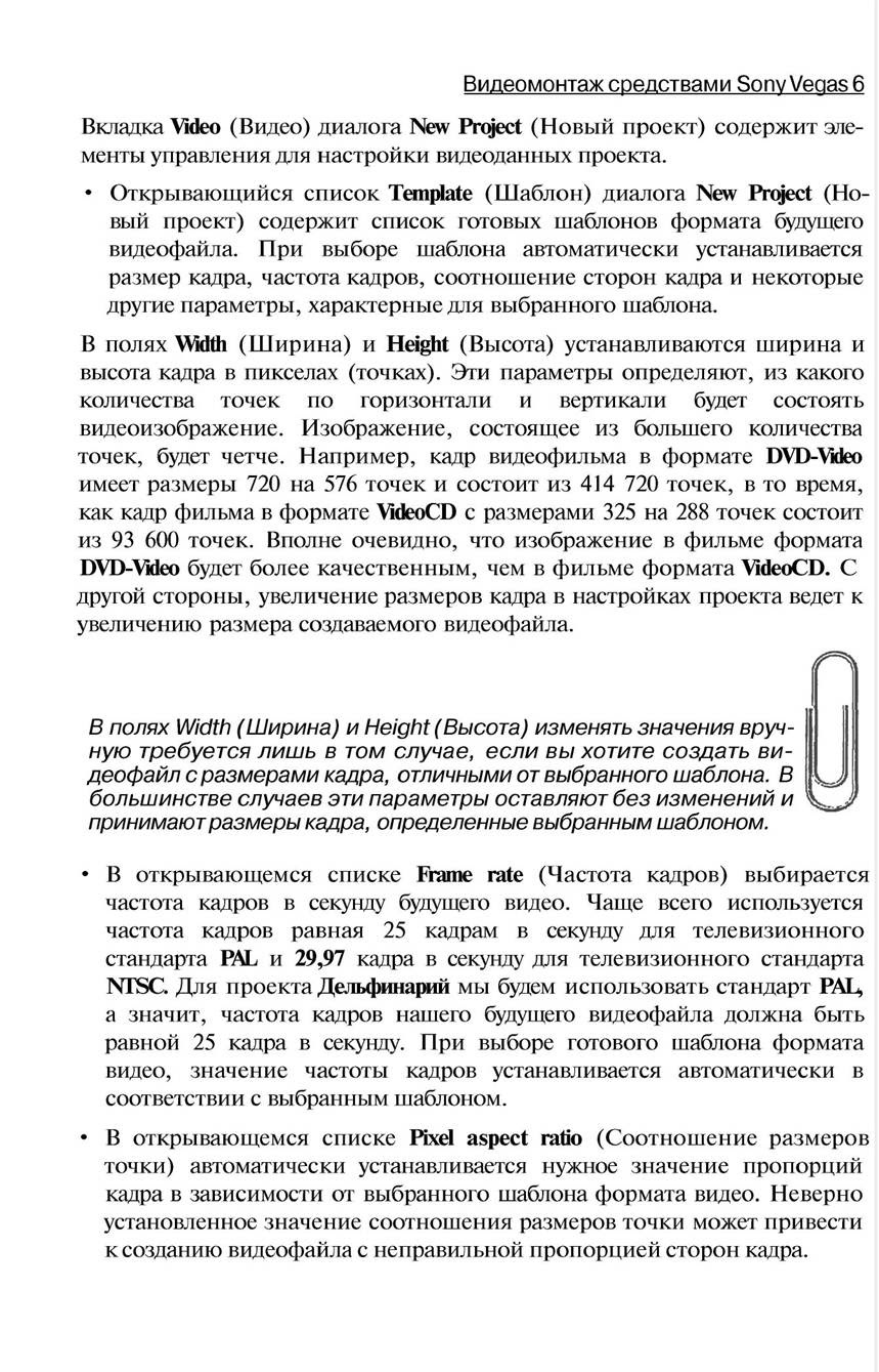 http://redaktori-uroki.3dn.ru/_ph/13/603575398.jpg