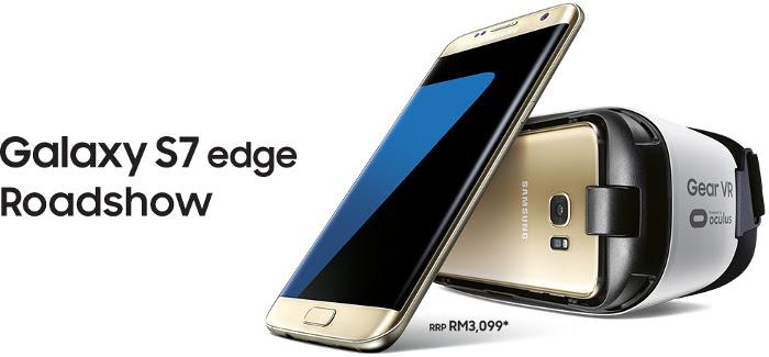 Samsung Galaxy S7 edge roadshow 2.jpg