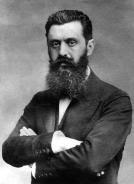 Theodor Herzl (www.israelvets.com)