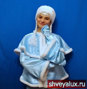 Костюм Снегурочки ПРИНЦЕССА голубой шёлк и мех