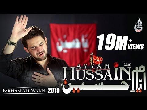 Farhan Ali Waris | Ayyam E Hussain | 2019 | 1441