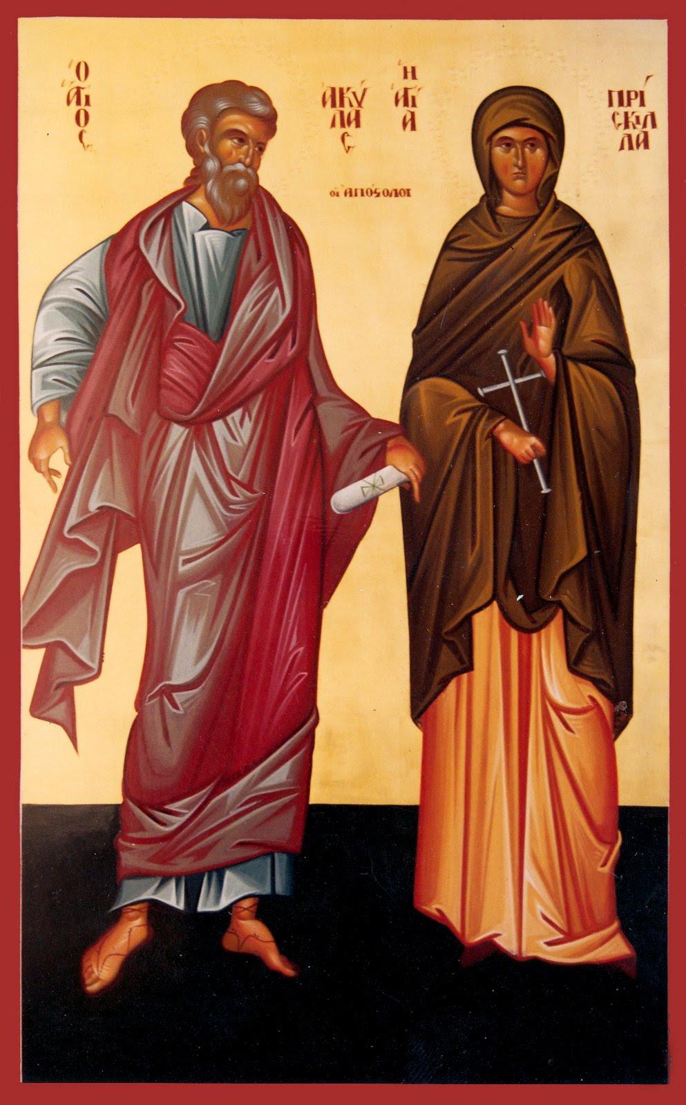 Αποτέλεσμα εικόνας για αγιοι ακυλας και πρισκιλλα
