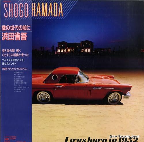 HAMADA, SHOGO i was born in 1952