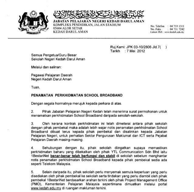 Contoh Surat Aduan Kepada Jabatan Buruh Zona Ilmu 6