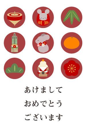 丸小窓に鼠とお正月モチーフのかわいいイラスト年賀状無料