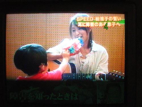 Eriko singing for Lime