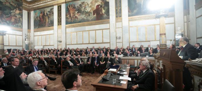 Ακαδημία Αθηνών για Σκόπια: Απαραίτητη η αλλαγή του Συντάγματος