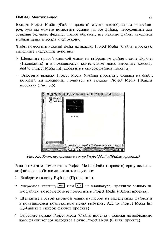 http://redaktori-uroki.3dn.ru/_ph/13/911520426.jpg