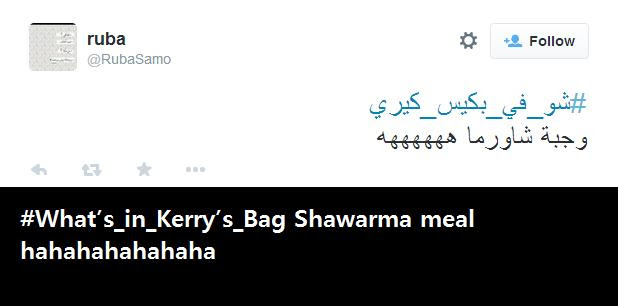 What's_in_Kerry's_Bag Shawarma meal hahahahahahaha