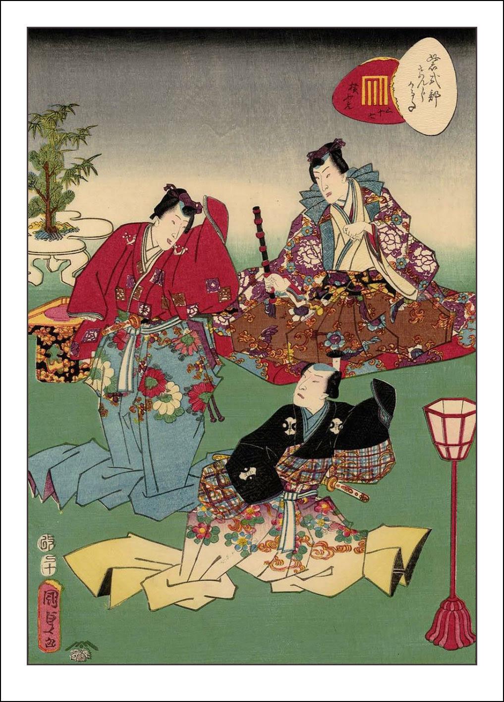 Kunisada II, The Tale of Genji