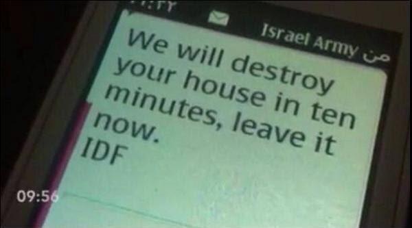 Iraeli text message