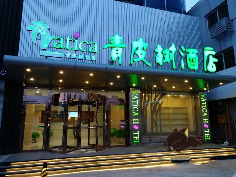 Vatica LangFang AnCi District Normal university Hotel Reviews