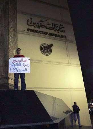 استقالات جماعية لمهندسي محطات توليد الكهرباء احتجاجا علي تدني اوضاعهم