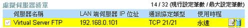 2010_1103_FTP_SERVER_04.png