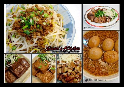 台式肉燥+黑白魯08.jpg