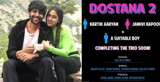 Sara Ali Khan's 'Blazing' Comment on Kartik Aaryan's Next Flick 'Dostana 2', Check the Actor's Response