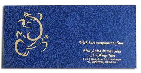 Shagun Envelope in Sapphire Blue Satin Fabric   Shagun