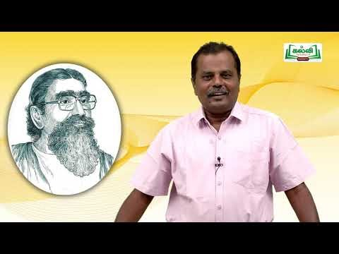 10th Standard Tamil Kalvi Tv / Kalvi Tholaikatchi Videos (All 40 Videos in Single Page)