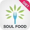 Sheila Cosey - Soul Food Diet artwork