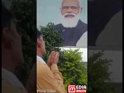 """""""महंगाई पर PM मोदी से हो रही मन की बात"""""""