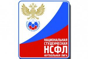 Российским вузам порекомендовали создать футбольные команды