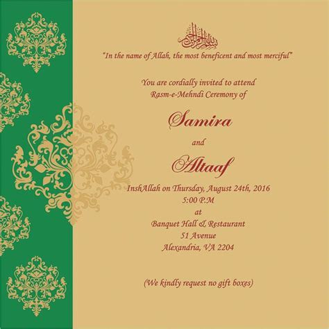 Wedding Invitation Wording For Mehndi Ceremony   Mehndi
