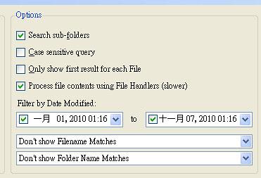 fileseek-07