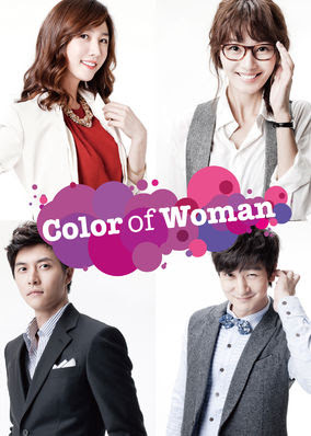 Color of Woman - Season 1