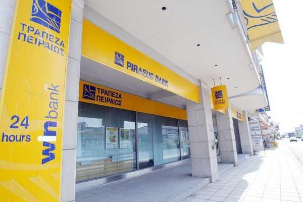 Έγκριση από Κομισιόν για παροχή 2,72 δισ. ευρώ στην Τράπεζα Πειραιώς