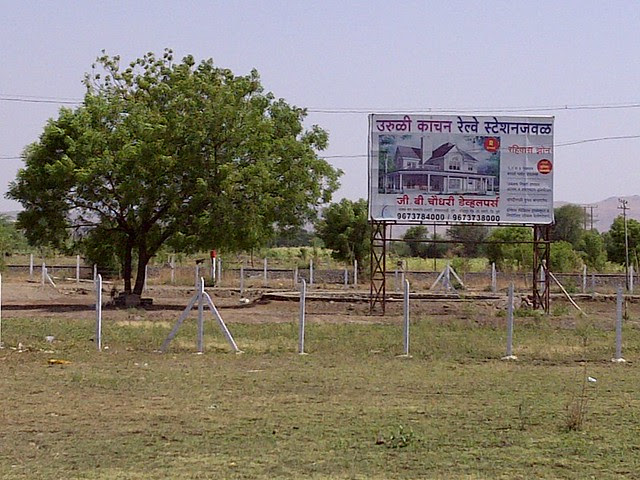 Bungalow Plots in the residential zone near Uruli Kanchan Railway Station by G B Chaudhari Developers - Visit Tej Platinum, Kanchan Vrundavan & Dreams Nivara at Uruli Kanchan, Solapur Highway, Pune 412 202