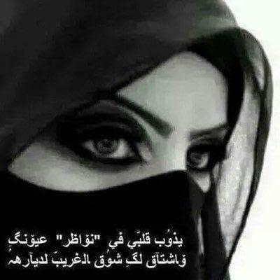 شعر قصير عن العيون الخضراء Shaer Blog