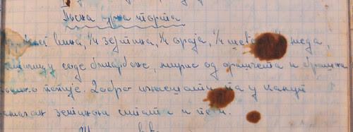 mafini rukopis