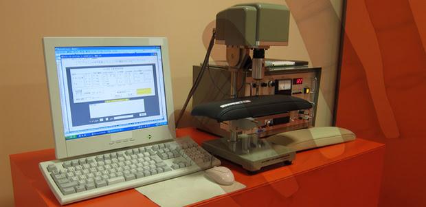 Montadora pesquisa materiais que imitem a pele que serão usados no interior de seus carros (Foto: Reprodução)