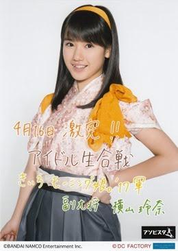 Yokoyama Reina-729011