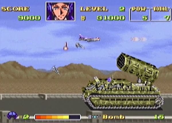 Taking on a giant battle tank armed with a rocket launcher in U.N. SQUADRON.