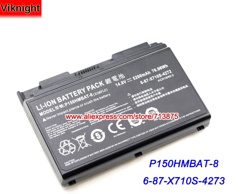 6-87-X710S-4273 P150HMBAT-8 X710 Battery for Clevo P170EM