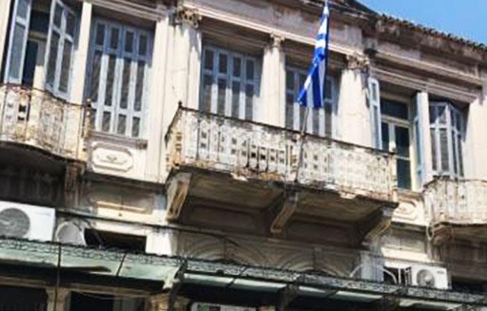 Άρτα: Δημοπρατείται το Ιστορικό Δημαρχείο Άρτας