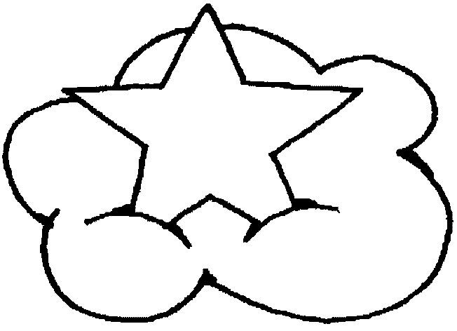 Yıldızlar Boyama Sayfalarında