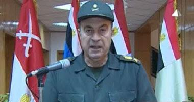 المتحدث الرسمى بأسم المجلس الأعلى للقوات المسلحة