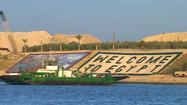 Ferry on the Suez Canal