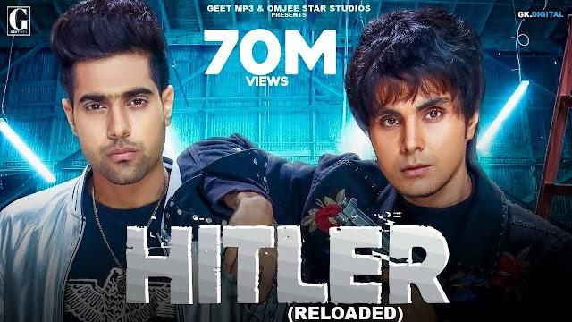 Hitler Lyrics – Guri (Reloaded) | Shooter in hindi