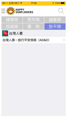小花平台APP10.jpg