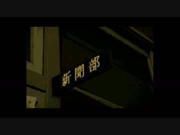 実況絶叫するホラゲー克服のための学校であった怖い話part24最終回 By