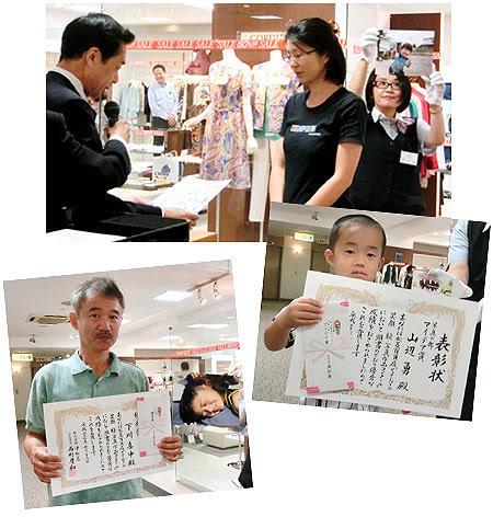 素敵な笑顔,写真,コンクール,写真,笑顔,三重県,津,松菱,百貨店
