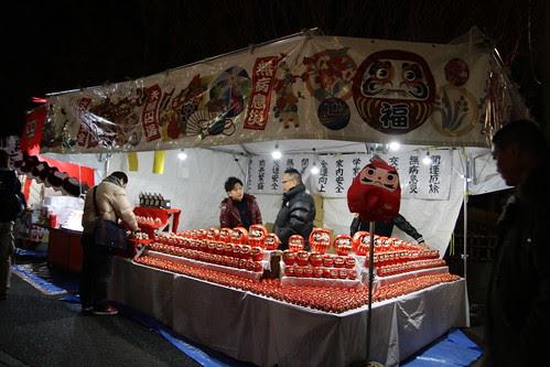 A stall at Senso-ji